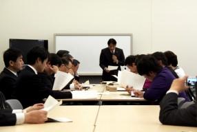 20130122_議連設立集会