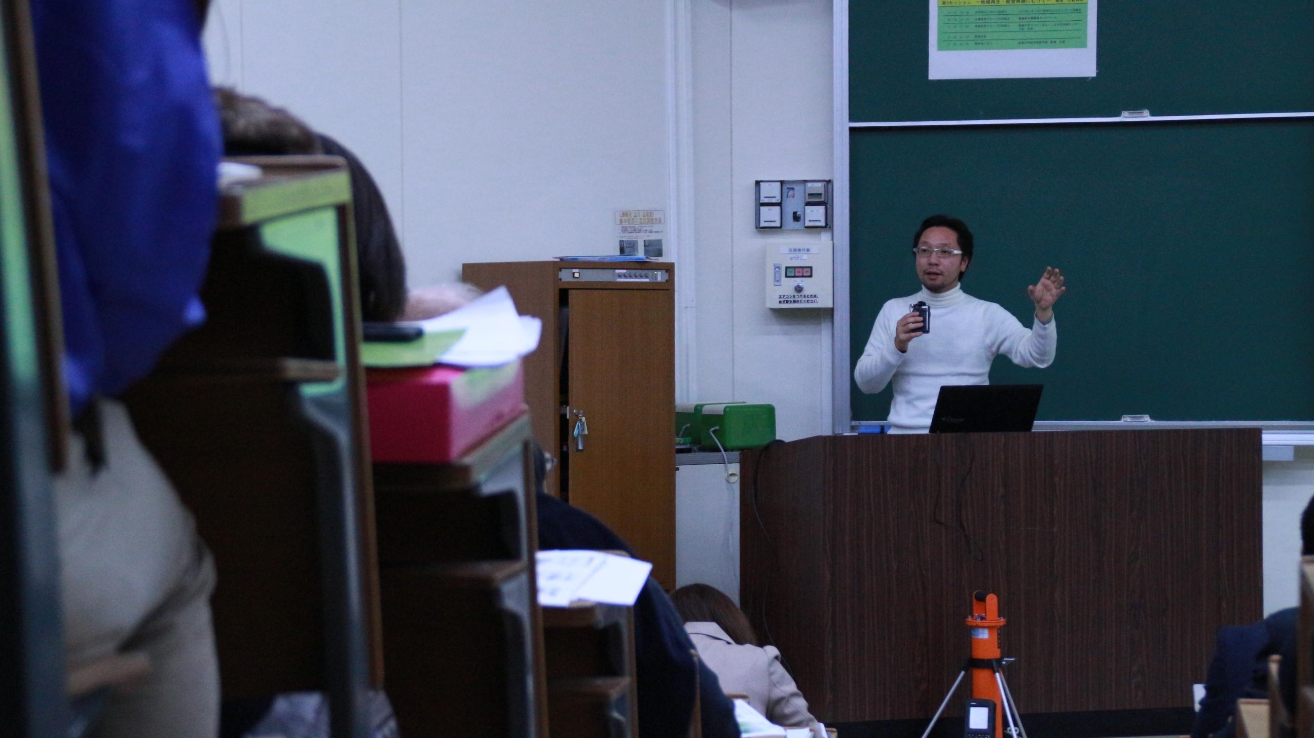 Montclair state university application essay topic
