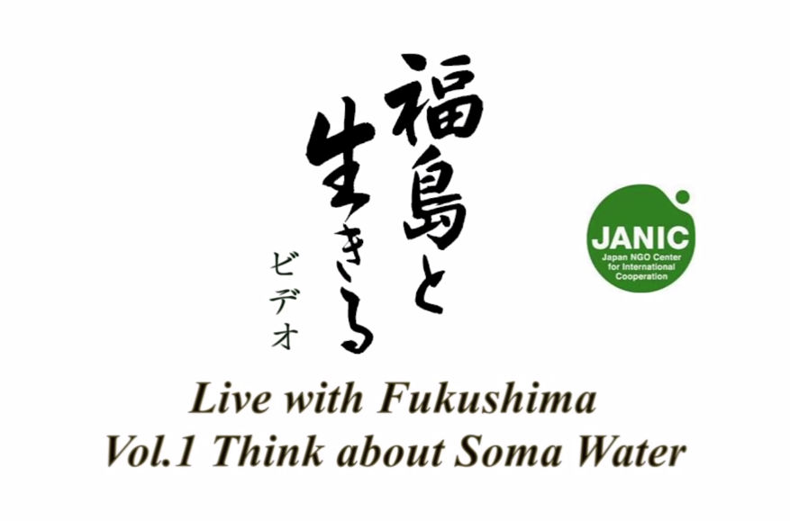Living with Fukushima video
