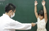 Protect Children from Radiation