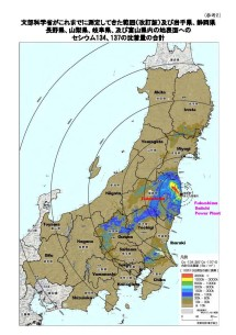 radiation-map-eng-soil2011-11