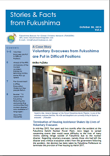 Stories and Facts from Fukushima Vol.5